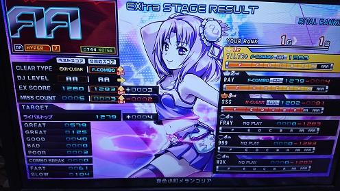 DSC_0004_1.JPG