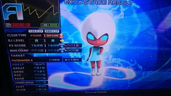 DSC_0307.JPG