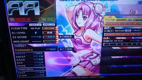 DSC_0479.JPG