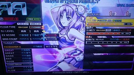 DSC_0485.JPG