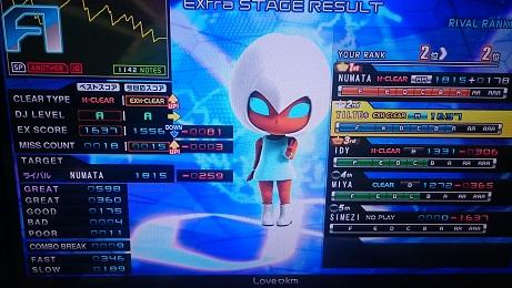 DSC_0639.JPG