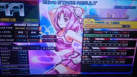 DSC_0659.JPG