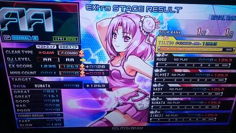 DSC_0864.JPG