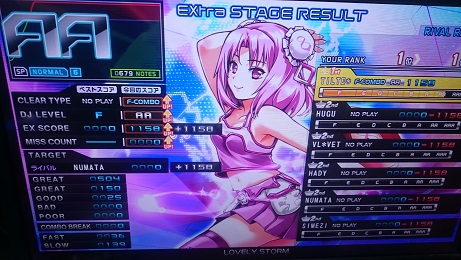 DSC_0880.JPG