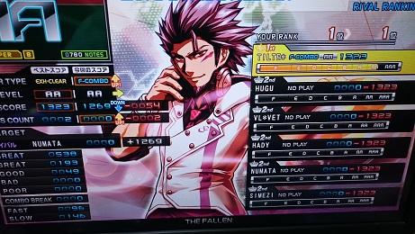 DSC_0886.JPG