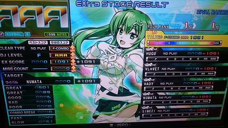 DSC_0928.JPG