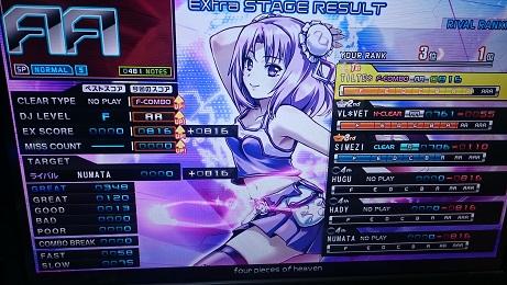 DSC_0930.JPG
