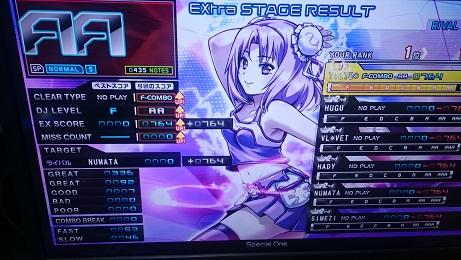 DSC_0936.JPG