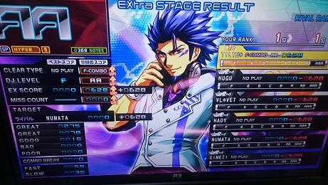 DSC_0943.JPG