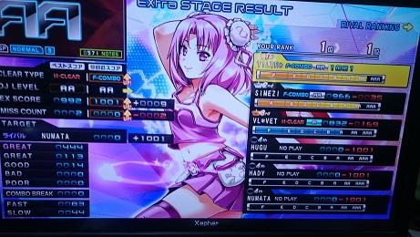 DSC_0948.JPG