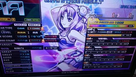 DSC_0952.JPG