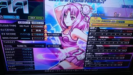 DSC_0958.JPG