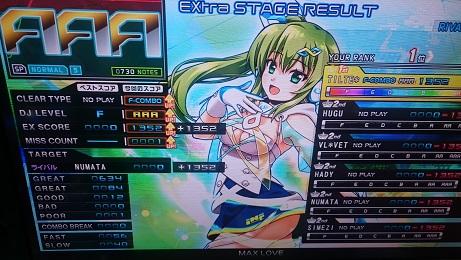 DSC_0966.JPG