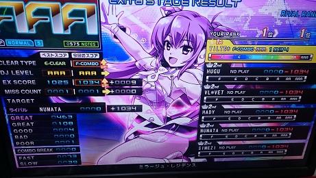 DSC_0968.JPG