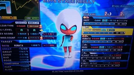 DSC_0982.JPG