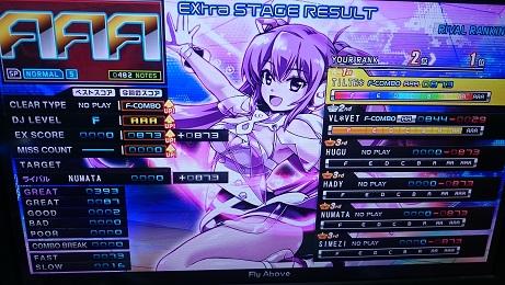 DSC_0994.JPG