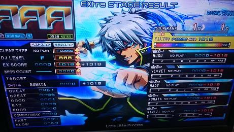 DSC_1012.JPG