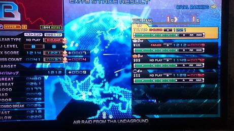 DSC_1036.JPG