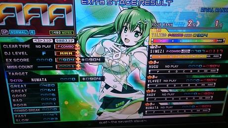 DSC_1038.JPG