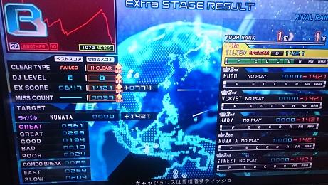 DSC_1049.JPG