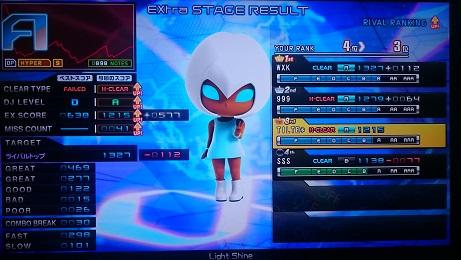 DSC_1072.JPG