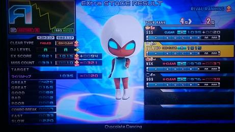 DSC_1079.JPG