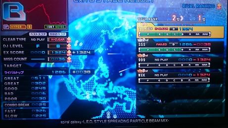 DSC_1080.JPG