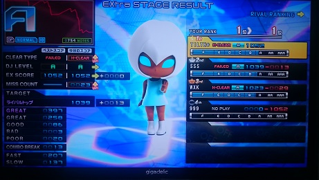 DSC_1081.JPG