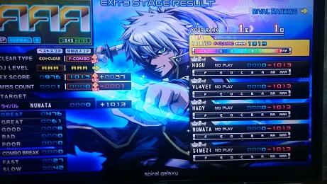 DSC_1095.JPG