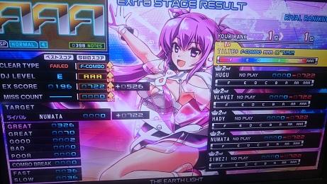 DSC_1107.JPG