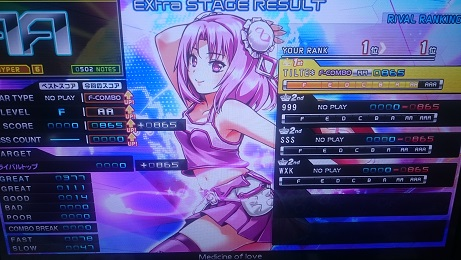 DSC_1110.JPG