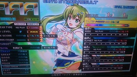 DSC_1112(1).JPG