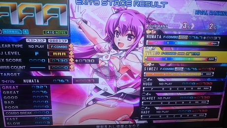 DSC_1114.JPG