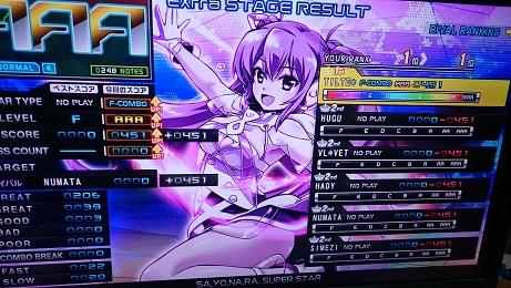 DSC_1121.JPG