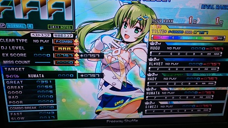 DSC_1122.JPG