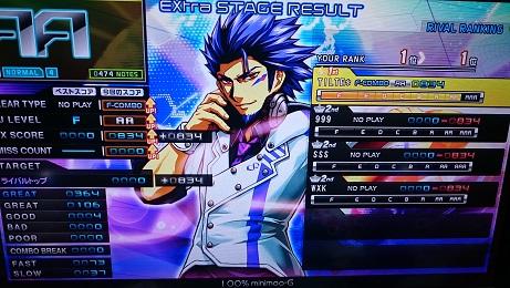DSC_1146.JPG