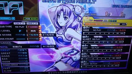 DSC_1149.JPG