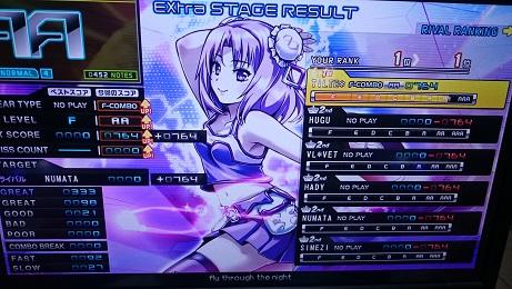 DSC_1150.JPG