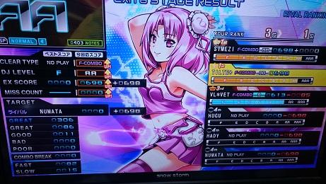 DSC_1152.JPG