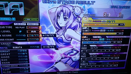 DSC_1154.JPG
