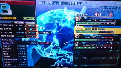 DSC_1163.JPG