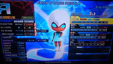 DSC_1164.JPG