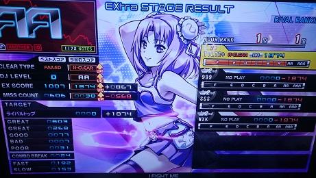 DSC_1174.JPG