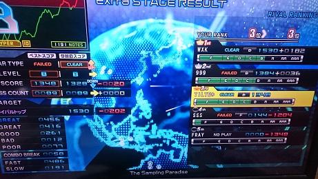 DSC_1277.JPG