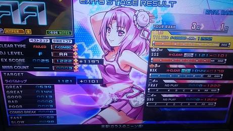 DSC_1286.JPG