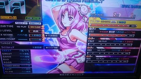 DSC_1287.JPG