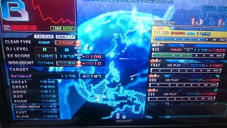 DSC_1289.JPG