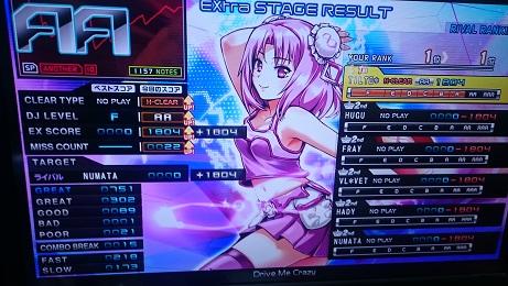 DSC_1342.JPG
