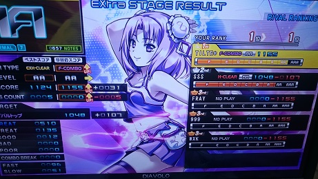 DSC_1354.JPG