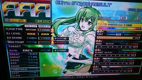 DSC_1377.JPG